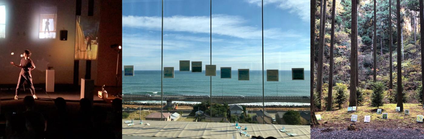 茨城県北芸術村推進事業「交流型アートプロジェクト」